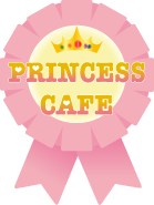 プリンセスカフェ